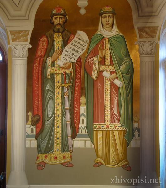 роспись храма: Петр и Феврония Муромские